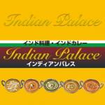 名古屋市港区|インディアンパレス|チラシ情報