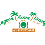 岡崎SAGOONディナーセット情報です♪